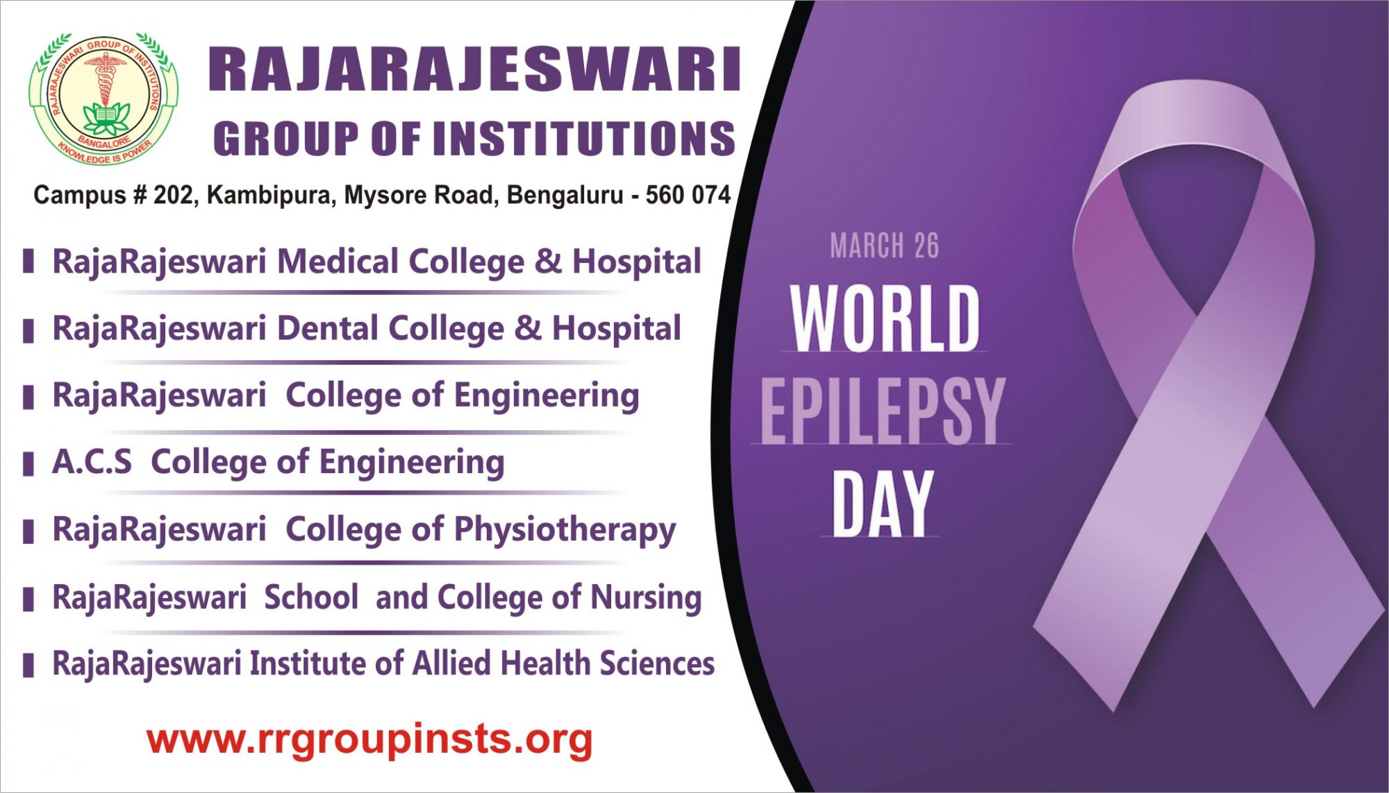 World Epilepsy Day 2021