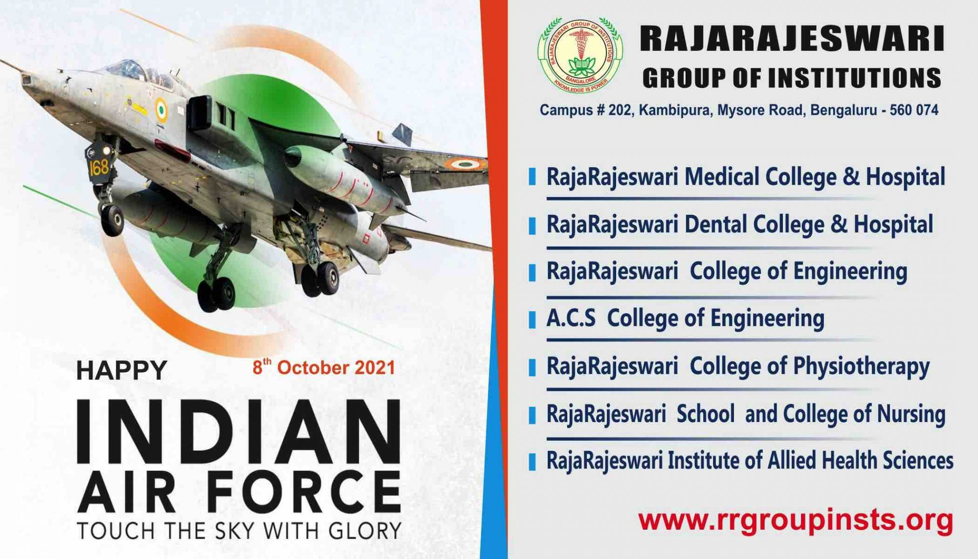 Indian Air Force Day 2021